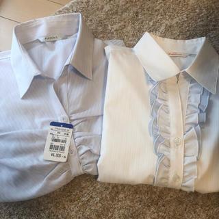 青山 - Yシャツ 9号(半袖)×2