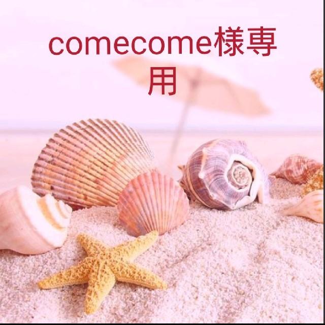 HELLY HANSEN(ヘリーハンセン)のcomecome様専用 キッズ/ベビー/マタニティのベビー服(~85cm)(水着)の商品写真