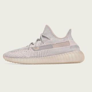 adidas - 24 adidas yeezy boost 350 V2 synth