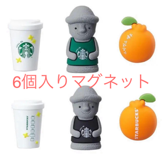 Starbucks Coffee - 海外限定  スターバックス  済州  限定  マグネット  韓国スタバ