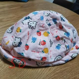 サンリオ(サンリオ)の女の子 キティちゃん帽子50(帽子)