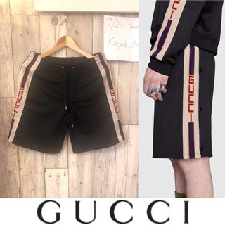 Gucci - グッチ新作◇19SSテクニカルジャージーショートパンツ