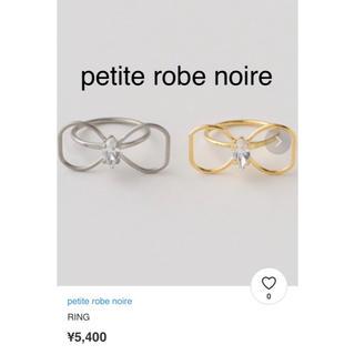 プティローブノアー(petite robe noire)の【新品】petite robe noireリボンリング プティローブノアー (リング(指輪))