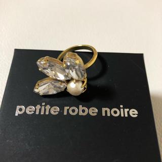 プティローブノアー(petite robe noire)の【新品】petite robe noireリング プティローブノアー (リング(指輪))