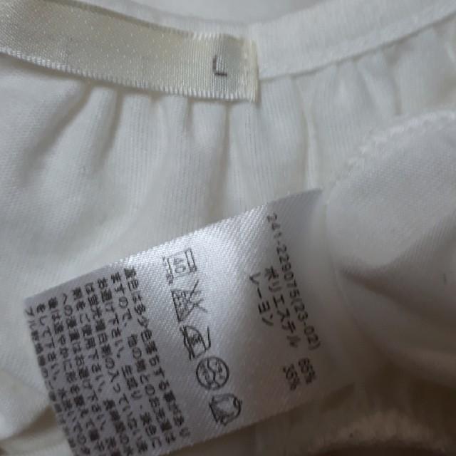 GU(ジーユー)のゆきりん様専用出品です。GU☆無地チュニック👚No.275 レディースのトップス(Tシャツ(長袖/七分))の商品写真