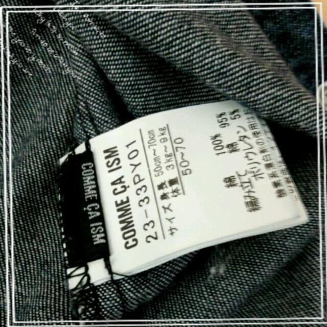 COMME CA ISM(コムサイズム)のバナナ様専用 コムサイズム キッズ/ベビー/マタニティのベビー服(~85cm)(カバーオール)の商品写真