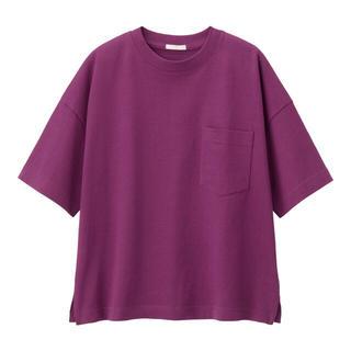 ジーユー(GU)の新品 完売品 Tシャツ ヘビーウェイト シンプル ベーシック パープル 紫色(Tシャツ/カットソー(半袖/袖なし))
