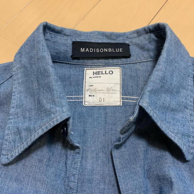 MADISONBLUE(マディソンブルー)の【ちえこ様専用】マディソンブルー  ハンプトンシャンブレーシャツ レディースのトップス(シャツ/ブラウス(長袖/七分))の商品写真