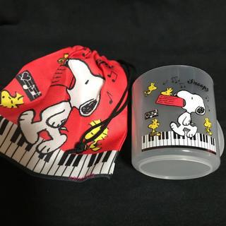 スヌーピー(SNOOPY)のスヌーピー  コップ 赤  巾着袋付き  プラスチックコップ  プラコップ(マグカップ)