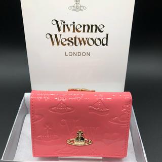 ヴィヴィアンウエストウッド(Vivienne Westwood)の【新品・正規品】ヴィヴィアンウエストウッド 折り財布 110 がま口 ピンク (財布)
