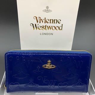 Vivienne Westwood - 【新品・正規品】ヴィヴィアンウエストウッド 長財布 310 青 エナメル