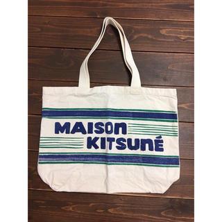 MAISON KITSUNE トートバッグ