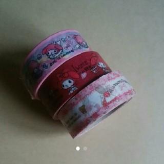 サンリオ(サンリオ)のマイメロディ、マロンクリーム マスキングテープ(テープ/マスキングテープ)