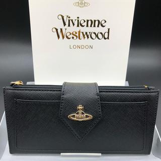 ヴィヴィアンウエストウッド(Vivienne Westwood)の【新品・正規品】ヴィヴィアンウエストウッド 長財布 906 黒(財布)