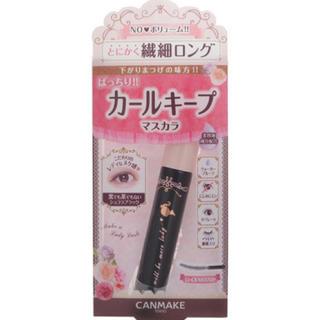 キャンメイク(CANMAKE)のCANMAKE フレアリングカールマスカラ 01 ショコラブラック(マスカラ)