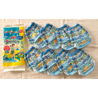 GOO.N グーン 水遊び用 スイミングパンツ(ベビー紙おむつ)