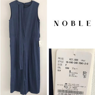 Noble - 新品タグ付き★ Spick and Span Noble オールインワン