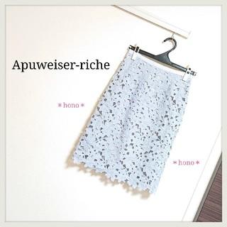 Apuweiser-riche - Apuweiser-riche*レースタイトスカート