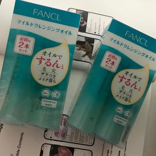 FANCL - FANCLファンケルマイルドクレンジングオイル120ml2本入りx2セール