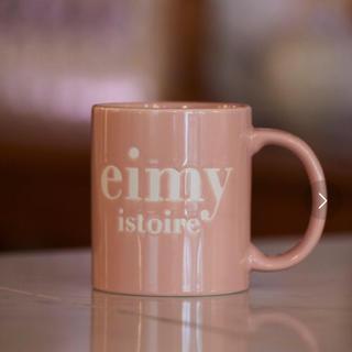 eimy istoire - 7月31日までの出品  新品 エイミーイストワール リエンダ   マグカップ