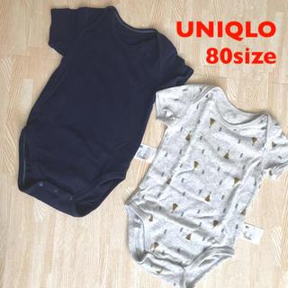 UNIQLO - ユニクロ ベビー肌着 80size 2枚セット