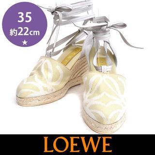 ロエベ(LOEWE)のラストSALE!新品❤️ロエベ エスパドリーユ ウェッジサンダル 35 22cm(サンダル)