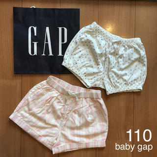 babyGAP - 今季新作★baby gapショートパンツセット110