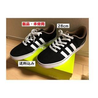 アディダス(adidas)のアディダススニーカー: neo FOOSTCVS 28cm(スニーカー)