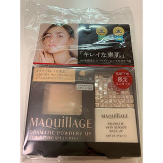 MAQuillAGE - オークル10  マキアージュ ファンデーション、下地セット