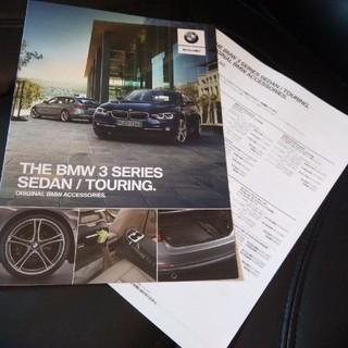 BMW - THE BMW 3シリーズ セダン/ツーリング カタログ 2017/7