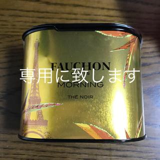 髙島屋 - フォション紅茶 モーニング 100g