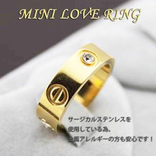 ユニセックス☆9号LOVEリング/イエローGOLDストーンタイプ!(リング(指輪))