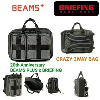 BRIEFING - BEAMS PLUS x BRIEFING☆CRAZY 3WAYバッグ リュック