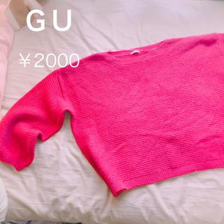 ジーユー(GU)のGU ピンクニット 🎀(ニット/セーター)