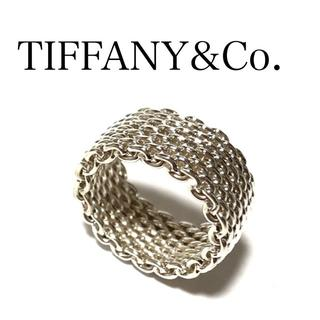 ティファニー(Tiffany & Co.)のティファニー SV サマセット リング メッシュ シルバー(リング(指輪))