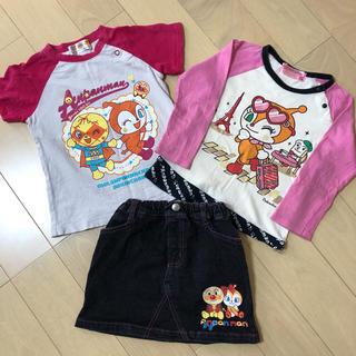BANDAI - アンパンマンアンパンマンTシャツ半袖と長袖とスカート 95cm