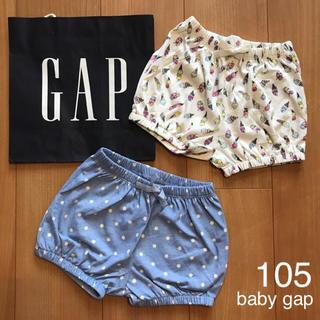 babyGAP - 今季新作★baby gapショートパンツセット105