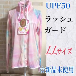 【LLサイズ】ラッシュガード☆新品未使用☆送料無料(水着)