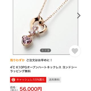 ヨンドシー(4℃)の4°C k10 ダイヤ サファイア  ネックレス 10金 ✨ (ネックレス)