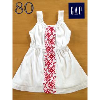 babyGAP - babyGap 花柄 刺繍 パンツ付きワンピース 80