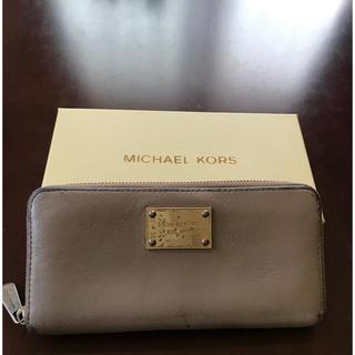 マイケルコース(Michael Kors)のマイケルコース 長財布(長財布)