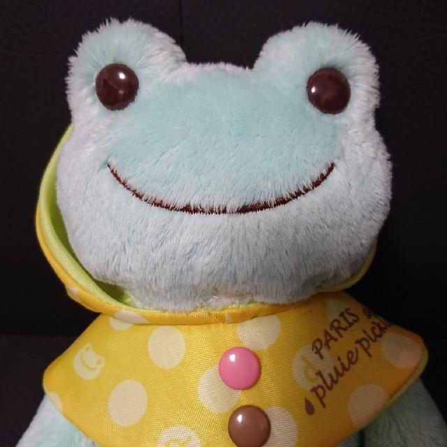 かえるのピクルス パリの雨 エンタメ/ホビーのおもちゃ/ぬいぐるみ(ぬいぐるみ)の商品写真