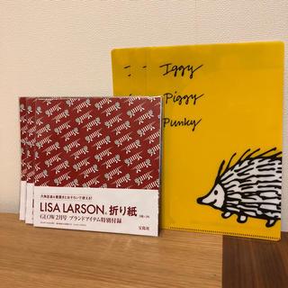リサラーソン(Lisa Larson)の98 付録 LISA LARSON 折り紙 クリアファイル(クリアファイル)