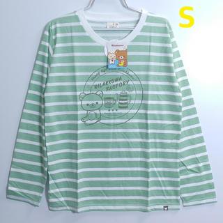 新品 リラックマ ボーダー 長袖 Tシャツ グリーン(Tシャツ/カットソー(七分/長袖))