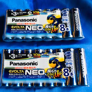 Panasonic - アルカリ乾電池☆パナソニック単3☆エボルタネオ☆8本×2パック☆お値下げ
