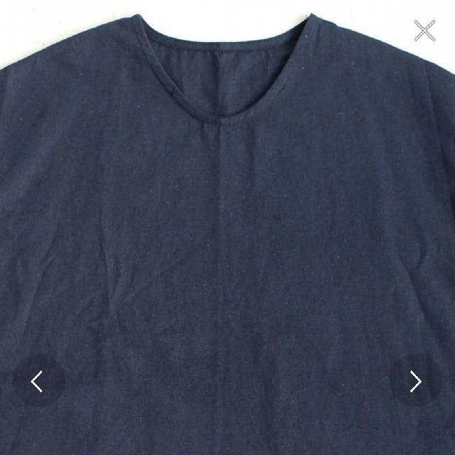 antiqua(アンティカ)のantique(アンティカ)Vネックシンプルロングトップス 120 キッズ/ベビー/マタニティのキッズ服 女の子用(90cm~)(Tシャツ/カットソー)の商品写真