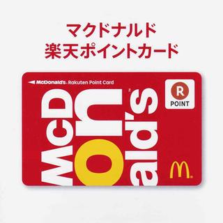 ラクテン(Rakuten)の楽天ポイントカード マクドナルド  1枚(カード)