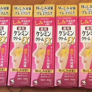 【新品未使用】ケシミンクリームEX5本セット