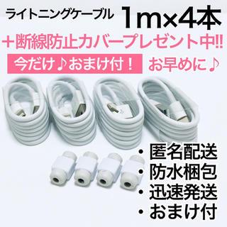 Apple - iPhone ケーブル Apple 用