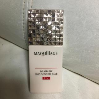 MAQuillAGE - マキアージュ ドラマティックスキンセンサーベース!!